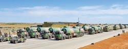 軍報:陸應增核威懾及反擊能力