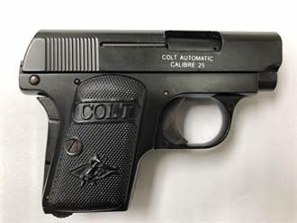 警查獲「口袋大砲」曾有女毒販塞「那裡」防身