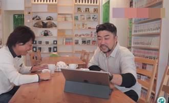築夢新臺灣》日本爸爸的漫畫餐廳