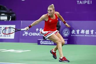 WTA台湾赛》来台必进决赛 芭波丝明与乌克兰黑马争后