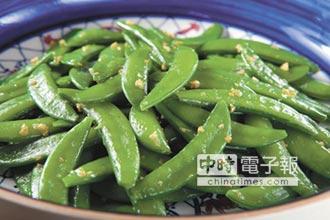 鮮蒸豌豆素丸健脾胃