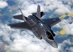 美政府攪局 F-22和F-35戰機隱形也沒用
