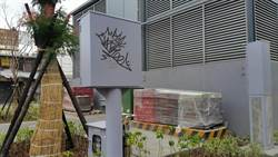海安路景觀遭塗鴉 警方從臉書逮林姓滑板教練