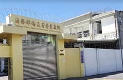 寒流來襲 台東監獄1受刑人猝死