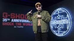 嘻哈教父 MC HOTDOG 強力站台!嗨翻 G-SHOCK 週年派對