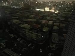 更新》又黑又冷! 中永和地區3千多戶驚傳停電
