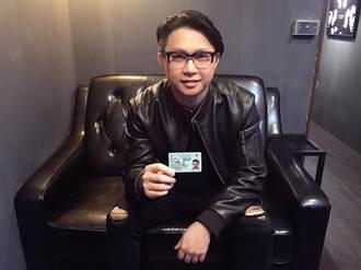馬國新銳導演為台灣電影發光 獲移民署頒梅花卡