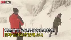 積雪逾15公分 拉拉山神木區成銀白世界