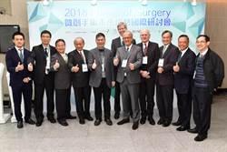台灣微創醫材實力再攀升 中部產業攜手攻打世界盃