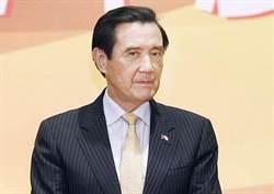 陳長文推反妨害司法公正公投 馬英九領銜連署