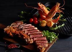 洋味團圓飯!王品新推出海陸丁骨牛排大餐 每天只賣5套