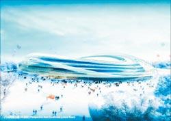 冰絲帶四季冰上運動中心