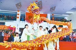 娃娃廟會 開鑼 傳播中國傳統文化