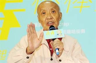 乾德門肺癌病逝   享壽74歲