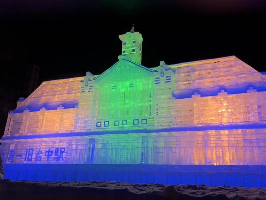 第69屆札幌雪祭5日盛大開幕,「台灣-舊台中車站」的大冰雕也座落在大道會場西5丁目處的「每日新聞冰的廣場」上,入夜後五光十射更吸引人。(黃菁菁攝)