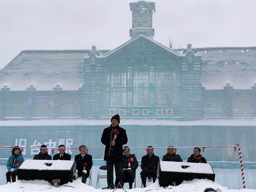 駐日代表謝長廷5日親自到札幌雪祭會場為「台灣-舊台中車站」大冰雕的開幕剪綵。(黃菁菁攝)