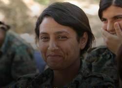 奮戰到最後一刻 庫德族女兵死後遭肢解踏胸虐屍