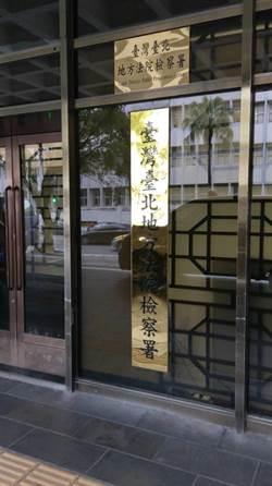 邱太三「去法院化」 全國檢察署銜牌後天同步卸換
