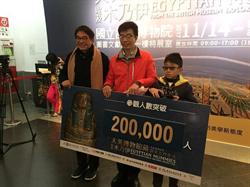 大英木乃伊特展閉展倒數 台灣唯一場 人數衝破20萬