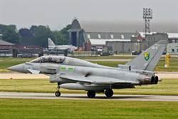節省開支 英國將16架雙座颱風戰機退役