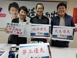 盧秀燕與蕭萬長呼籲:重啟核2 停用中火2部機組