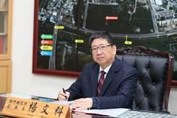 科技領頭「楊」 楊文科捍衛風城藍天