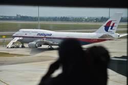 又神秘消失!? MH370搜索船失蹤3天才復聯