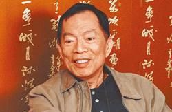 東帝士陳由豪亡父名下股票 法拍194萬餘元