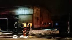 宜蘭洗衣工廠火警 消防搶救中