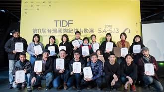 第11屆台灣國際紀錄片影展 黃惠偵、趙德胤入圍