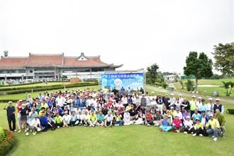 亞太高協盃高球賽  開始報名