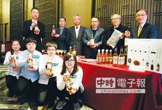 大葉大學攜手台灣華陀酒業 黑米酒成功上市 全台唯一