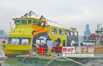 亞洲首艘綠能渡輪 往返旗鼓