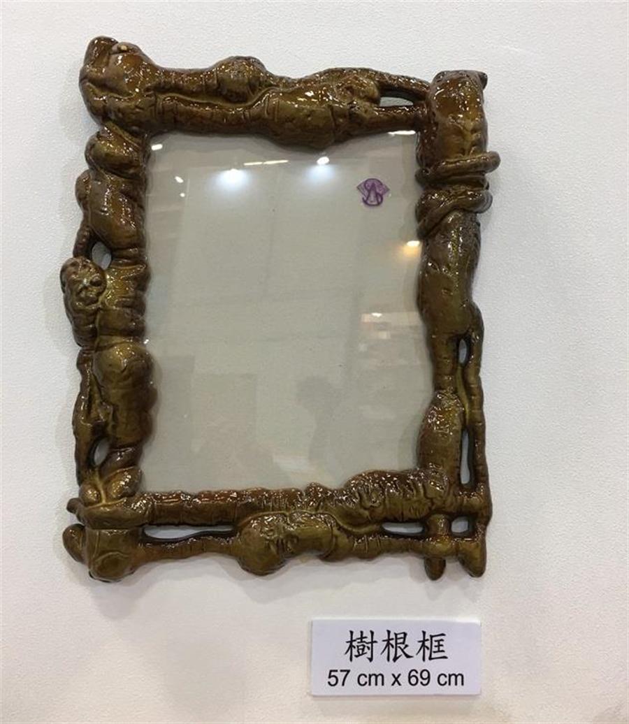 樹根天成框。(圖片來源:台北國際書展H.H.第三世多杰羌佛2018 藝文饗宴籌辦委員會)
