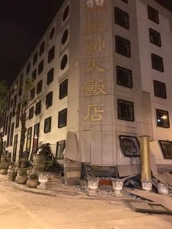 《圖輯》花蓮統帥飯店倒塌 七星潭大橋龜裂
