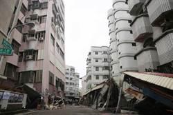 花蓮強震失聯人數下修為85人  國盛六街2塌樓仍32人失聯