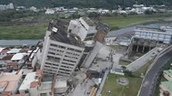 花蓮地震  全台5縣市8所學校受損