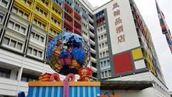 《產業》花蓮飯店多正常營運,訂房影響尚難估算