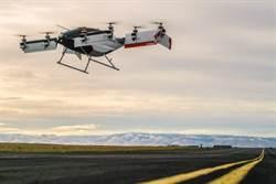 空巴集團推出1人座垂直起降飛機