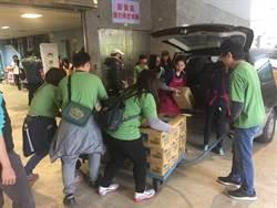花蓮強震 全聯慶祥基金會提供救助