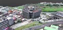 成大重建花蓮雲門翠堤大樓3D立體影像 盼助救災