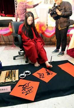 高雄市家庭教育中心啟動「陪伴聯盟」 口足畫家楊恩典揮毫