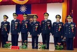 屏東縣警局7名分局長全換 舉辦交接典禮
