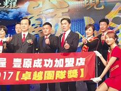 王應傑:股災有助游資重回房市