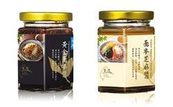 台灣黃金蕎麥年終特賣會 祭多項優惠
