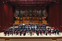 中華國樂團 新年音樂會將登場 2月28日在臺北國家音樂廳舉行