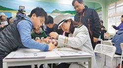 海事水產體驗中心 萬里國中揭牌