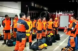 消防署各地搜救隊二梯次馳援 國軍C-130運輸機待命運送