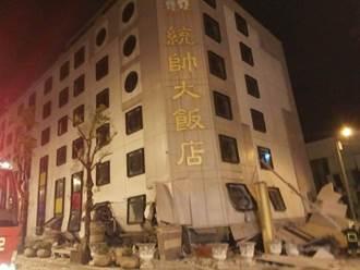 觀光客常住統帥 日鄉民急:台灣建物為何老被震倒?