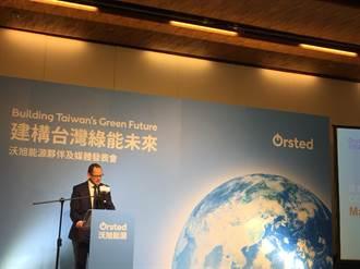 沃旭能源宣布投入台灣首個百萬瓦儲能計畫